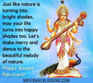 happy basant panchami 2021 pics free download with SMS