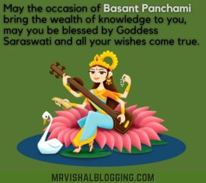 happy basant panchami 2021 photos download with messages