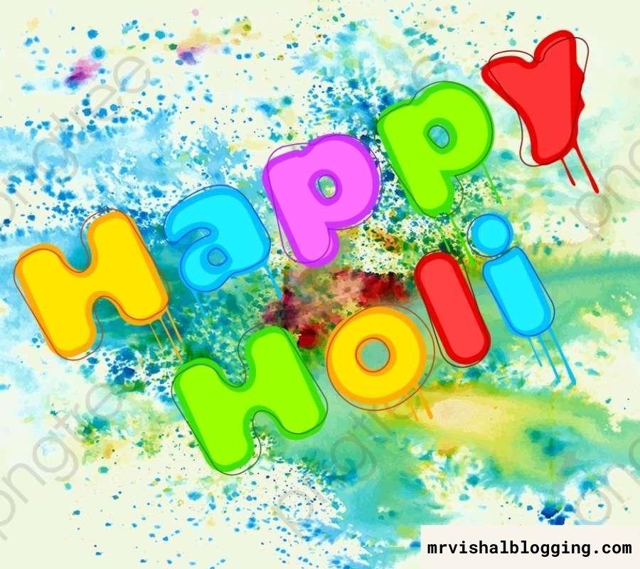 happy Holi HD photo download 2022