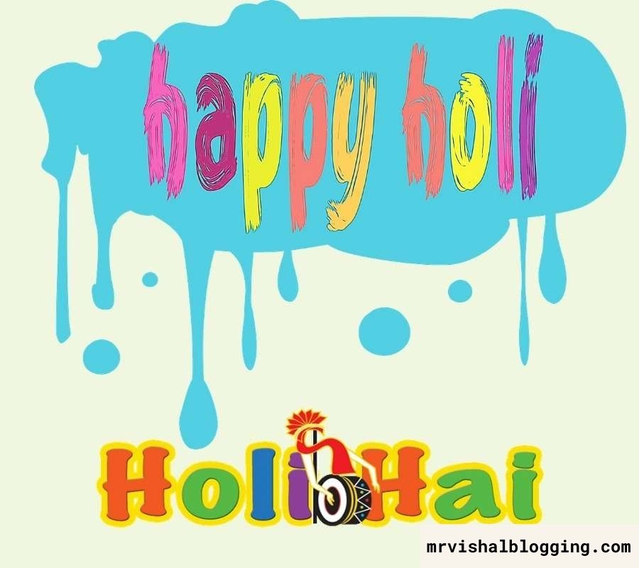 happy Holi HD wallpaper free download