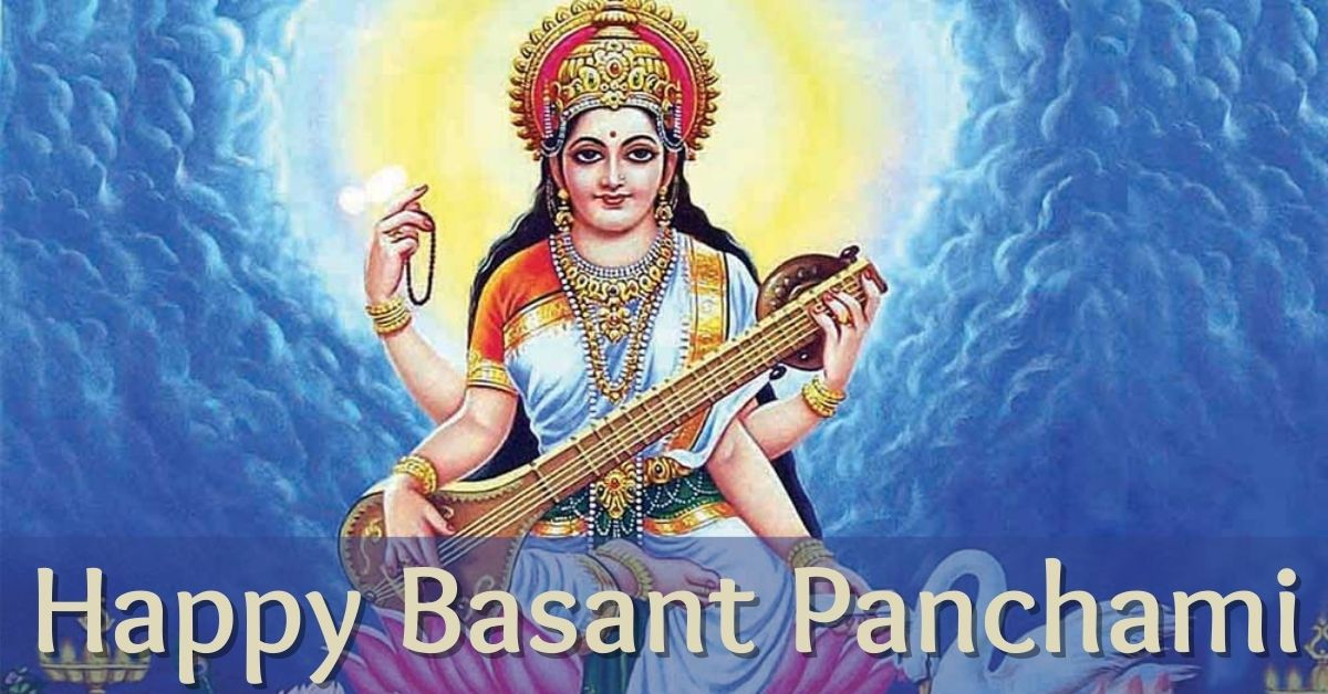 Happy Basant Panchami HD Images Download