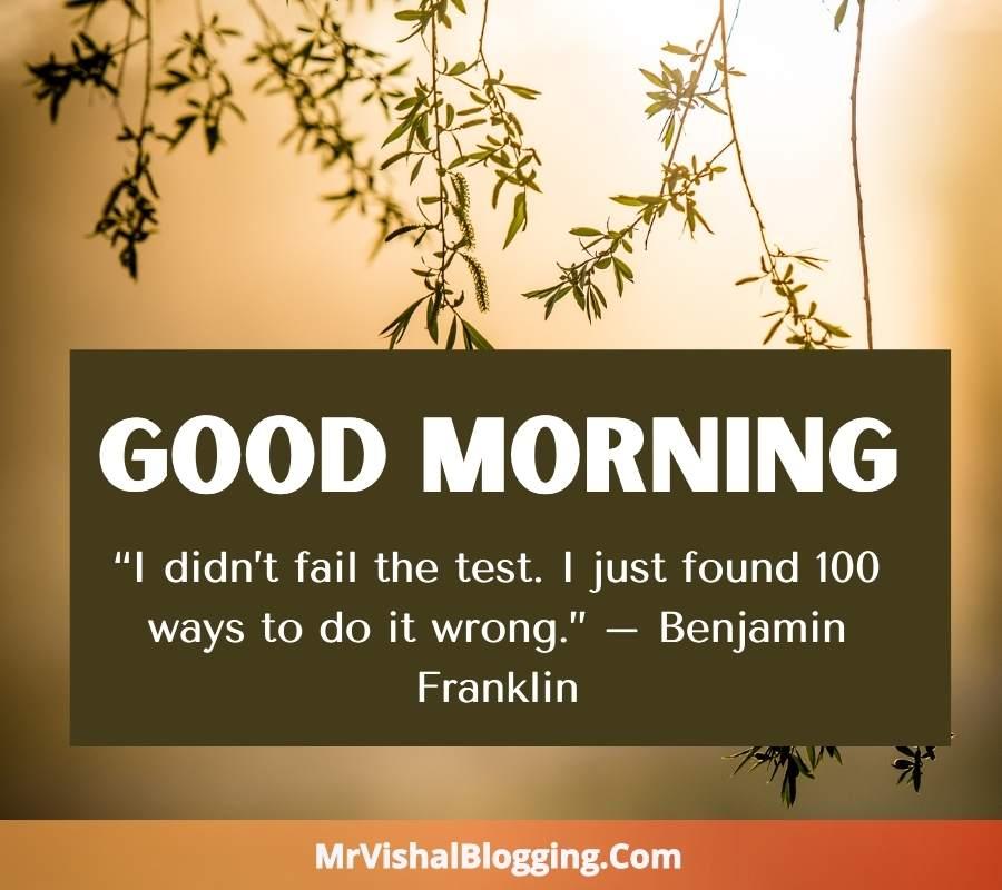 prernadayak good morning message images