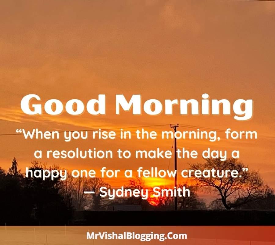 Best Morning Safalta Dayak Greetings With Photos