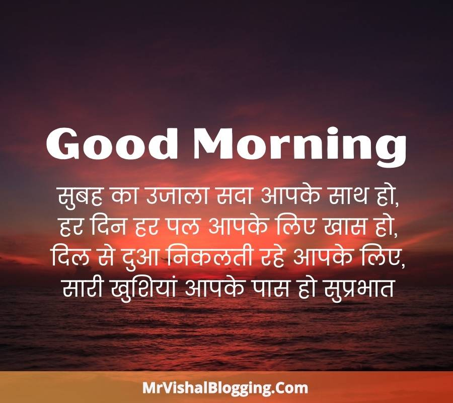 good morning pictures with inspirational quotes in hindi download