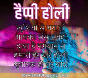 happy holi wishes hd images