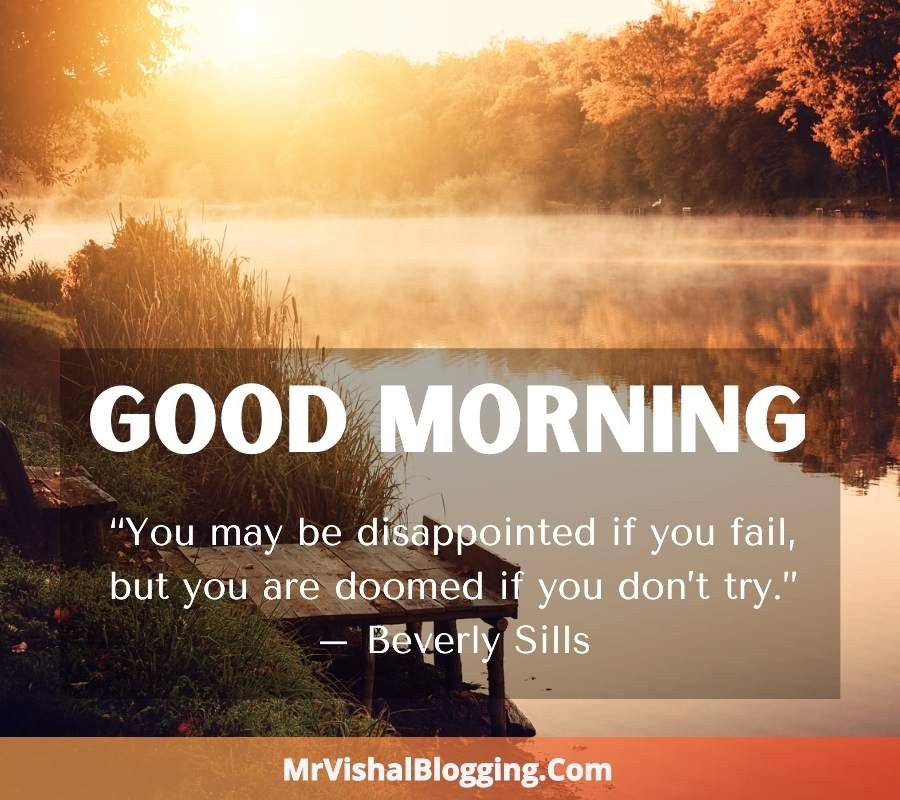 Best Morning Motivational SMS With Pics