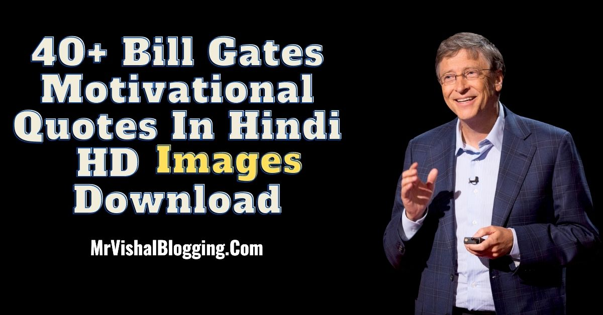 Bill Gates Motivational Quotes In Hindi HD Images Download