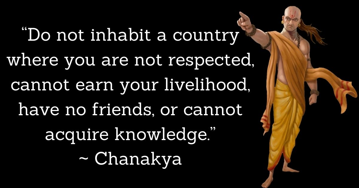 Chanakya Motivational Quotes In English HD Photos Download