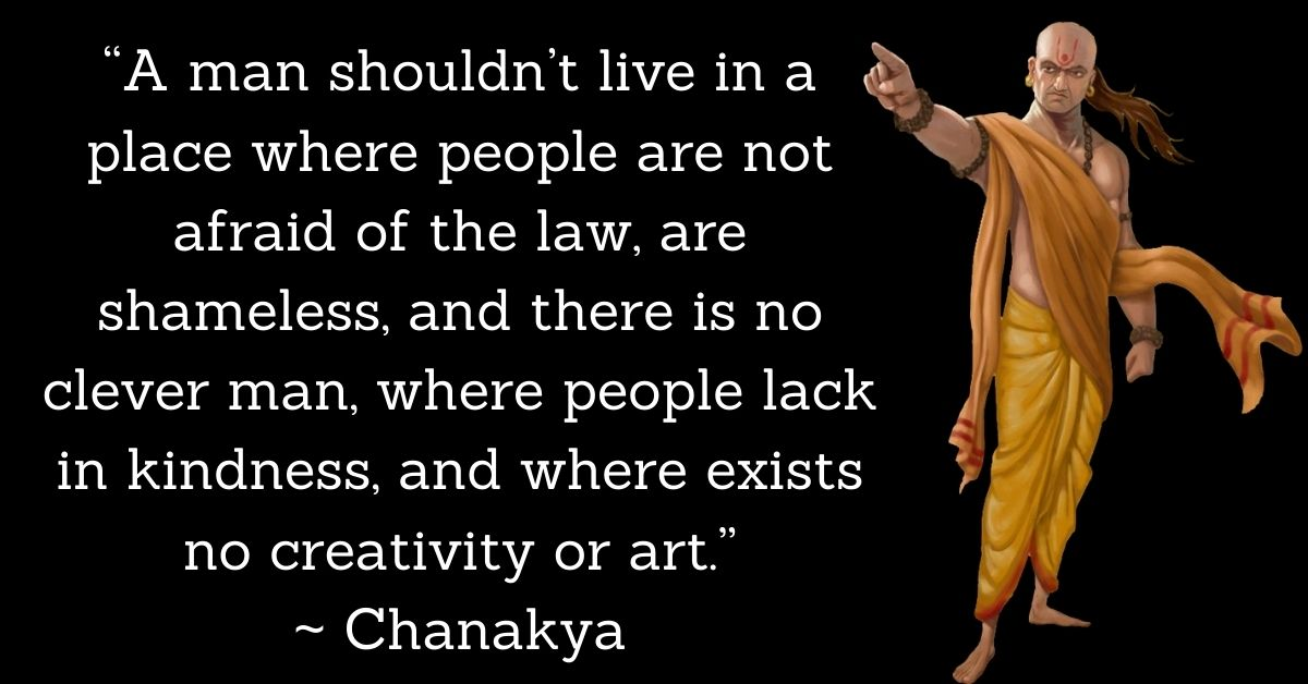Chanakya Motivational Thoughts In English HD Images Download