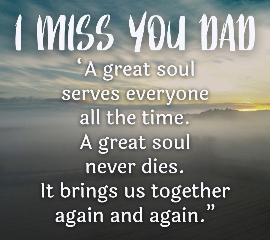 I Miss U Dad HD Pictures Download Free For Facebook