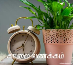 good morning amman images in tamil