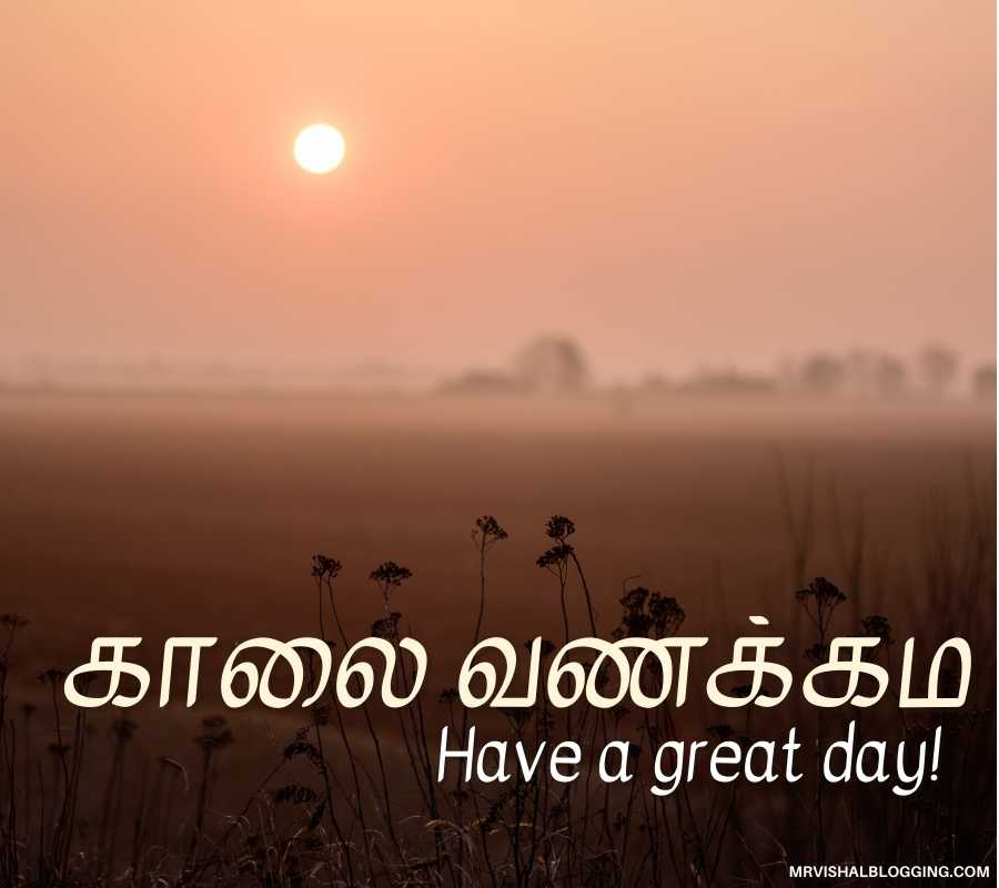Good Morning In Tamil Pictures