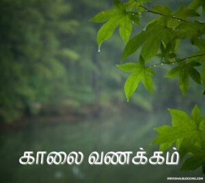good morning god images tamil download