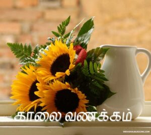 good morning images in tamil for friends