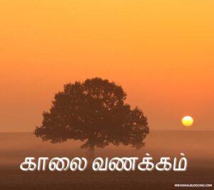 good morning thursday god images in tamil