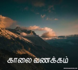 friday god good morning images in tamil