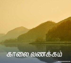 amman good morning god images in tamil