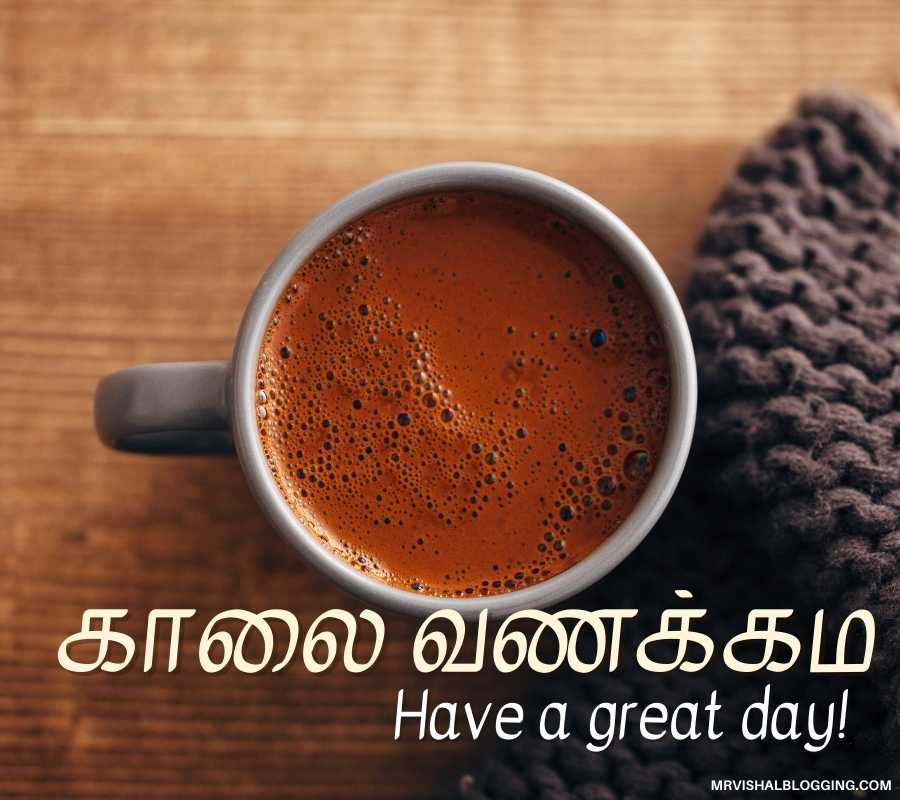 Good Morning Photos With Nature In Tamil