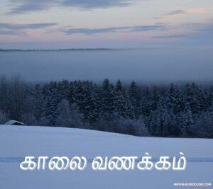 lord murugan good morning images in tamil