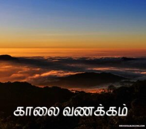 good morning images in tamil with flowers