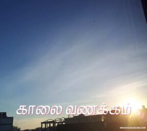 saibaba good morning images in tamil
