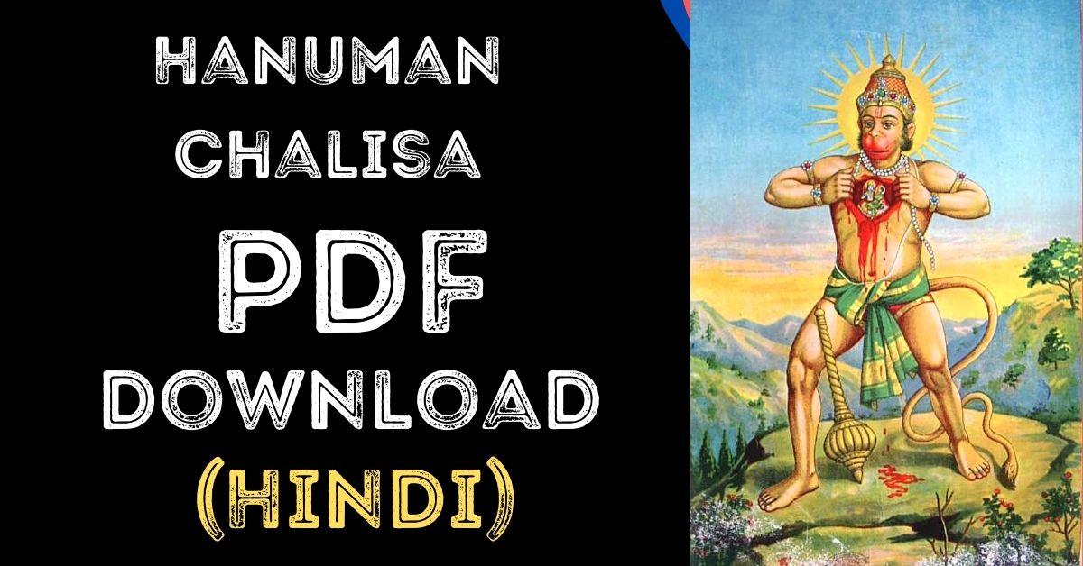 Hanuman Chalisa Hindi PDF Free Download