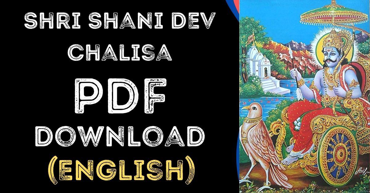 Shri Shani Dev Chalisa English PDF Free Download