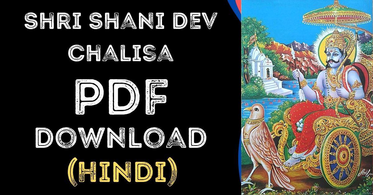 Shri Shani Dev Chalisa Hindi PDF Free Download