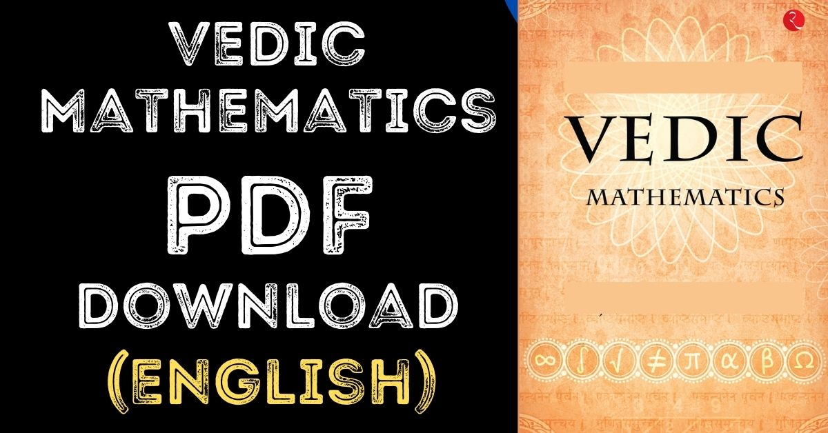 Vedic Mathematics Book PDF Free Download