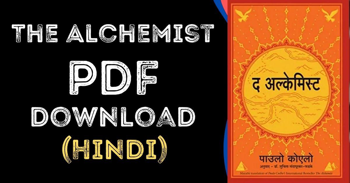 The Alchemist By Paulo Coelho Hindi PDF Free Download